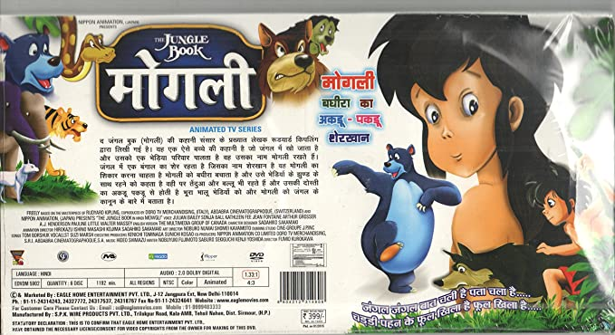 The jungle book 2 (2003) hdtvrip 250mb dual audio.