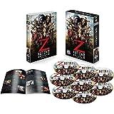 Zネーション <サード・シーズン> コンプリート・ボックス(8枚組) [DVD]