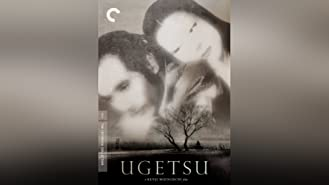 Ugetsu (English Subtitled)