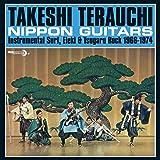 Nippon Guitars [Vinilo]
