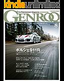 GENROQ (ゲンロク) 2016年 8月号 [雑誌]