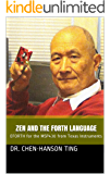 Zen and the Forth Language: EFORTH for the MSP430 from Texas Instruments (English Edition)