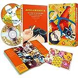 メガネブ!  vol.2 DVD 初回生産限定版 (初回特典:16pブックレット、ヒマ高新聞縮小版 通常特典:描き下ろしスリーブケース、キャラソン(木全隼人)・サントラ収録CD)