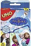 ウノ アナと雪の女王(CJM70)