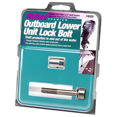 McGard 74059 Silver (M10 x 1.25 Thread Size) Marine Lower Unit Lock Set: Automotive