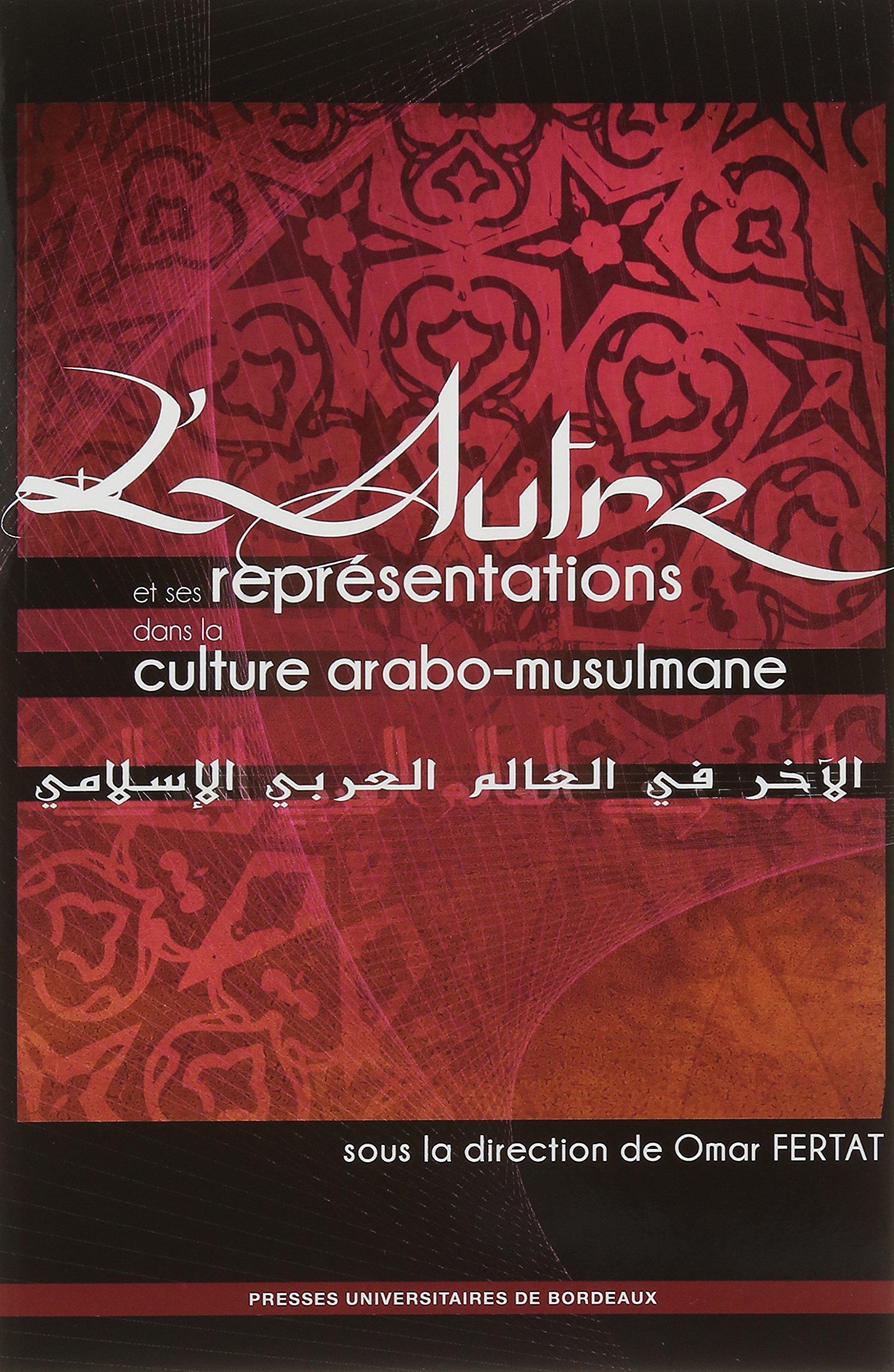 """Résultat de recherche d'images pour """"L'Autre et ses représentations dans la culture arabo-musulmane"""""""
