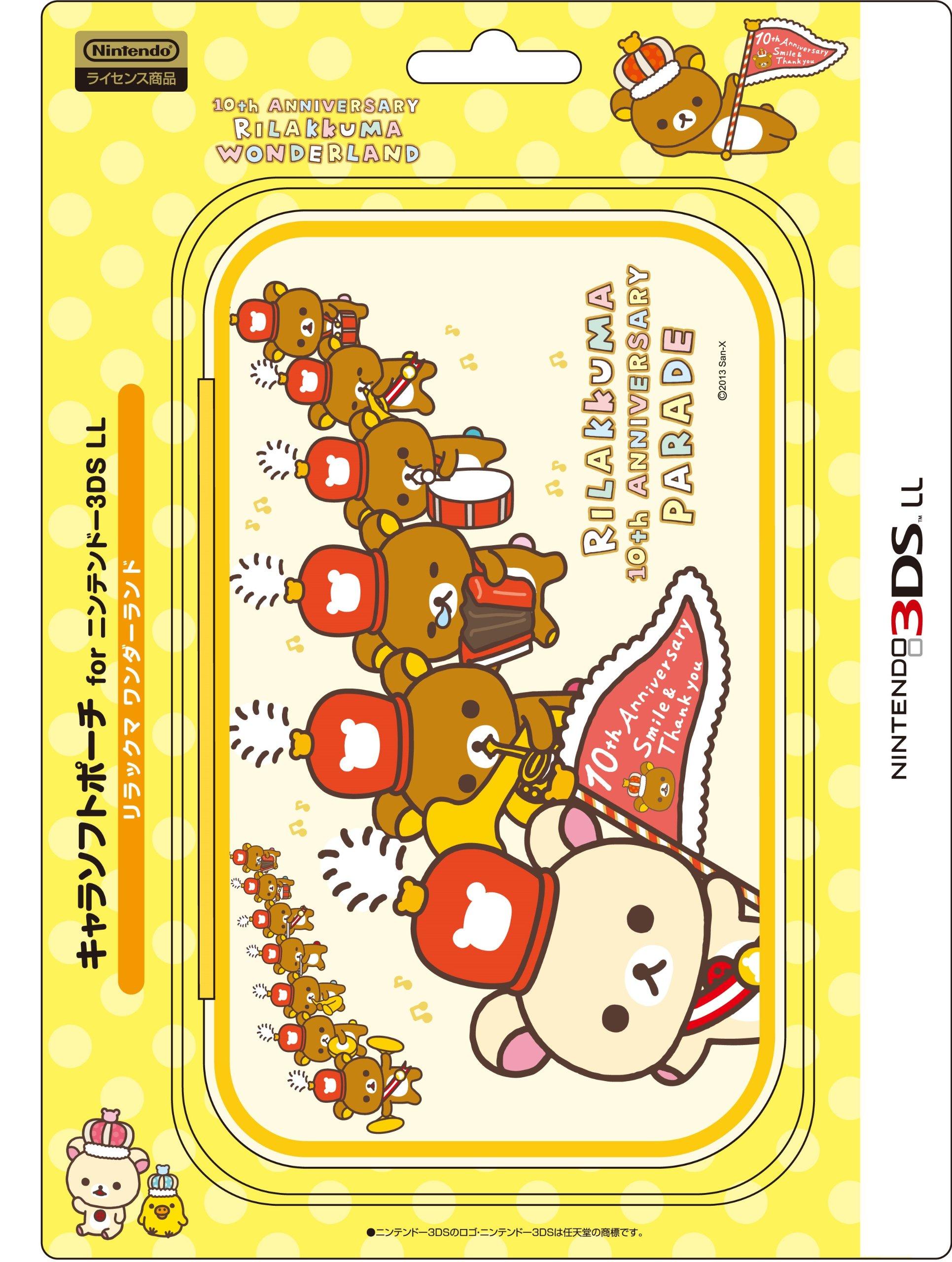Character Soft Pouch for Nintendo 3DS LL Rilakkuma Wonderland