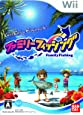 ファミリーフィッシング (ソフト単品版) - Wii