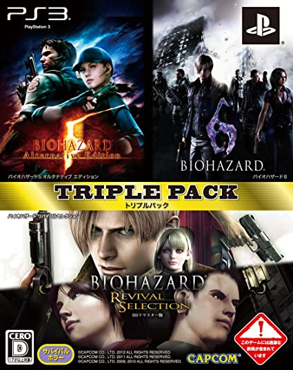 Resident Evil / Biohazard Triple Pack - Standard Edition [PS3 ...