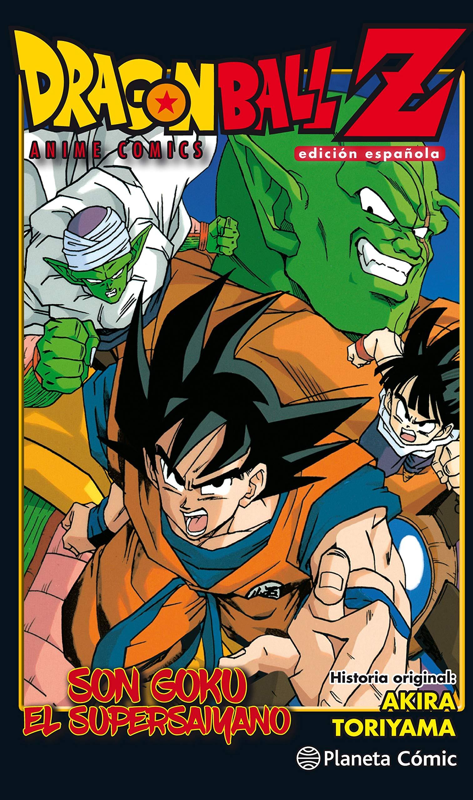 Dragon Ball Z Son Goku el Supersaiyano (Manga Shonen): Amazon.es: Toriyama, Akira, Daruma: Libros