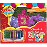 "Chanukah Glitter Art Kit - Includes 8 Colored Glitter Packs, 1 Picture Card - 7"" x 6"" - Hanukah Arts and Crafts - Gifts and Games by Izzy 'n' Dizzy"