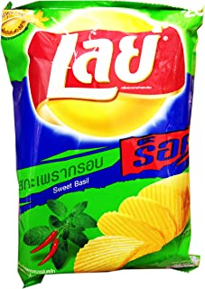 product image for Lay's Sweet Basil Flavored Potato Chips Ridge Cut - 2.72 Oz (Pack of 2)