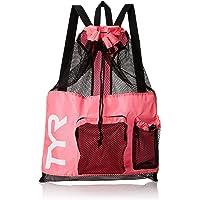 Save on Summer Swim Essentials at Amazon.com