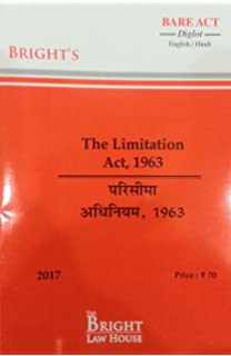 limitation act bare act pdf