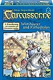 カルカソンヌ拡張セット (Carcassonne: Die Erweiterung) ボードゲーム