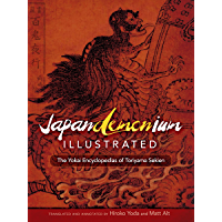Japandemonium Illustrated: The Yokai Encyclopedias of Toriyama Sekien