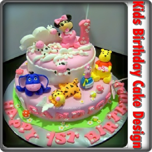 Excellent Amazon Com Kids Birthday Cake Design Appstore For Android Personalised Birthday Cards Beptaeletsinfo
