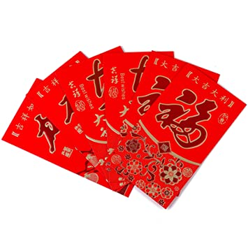 GOOD FORTUNE LUCKY BAGS 6 CHINESE NEW YEAR RED ENVELOPES