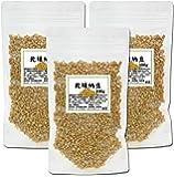 自然健康社 乾燥納豆 100g×3袋 チャック付袋入り