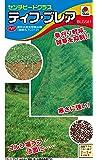 タキイ種苗 芝 タネ 西洋芝センチピードグラス ティフ・ブレア 2-3㎡ BLG581LF