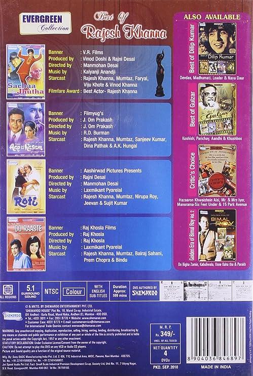 Amazon in: Buy Rajesh Khanna (4 DVD Pack - Roti/Aap Ki Kasam/Do