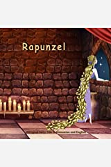 Rapunzel. Bilingual Fairy Tale in Romanian and English: Dual Language Picture Book for Kids (Romanian - English Edition) Kindle Edition