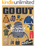 GO OUT (ゴーアウト) 2018年 4月号 [雑誌]
