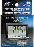 ニッソー デジタル水温計ND-X NAD-023