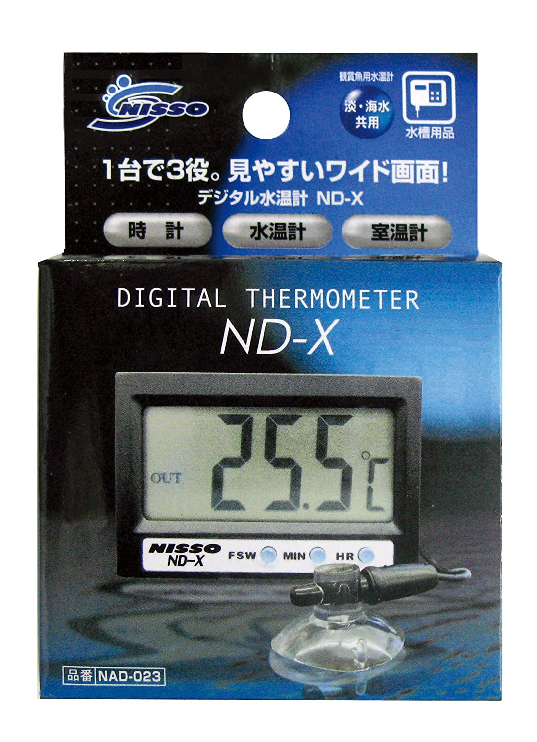 Nisso Digital Thermometer ND-X for Fish Tank