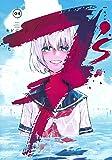 7's ―セブンズ― 4 (ヤングジャンプコミックス)