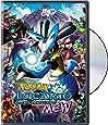 Pokemon: Lucario & The Mystery of Mew [DVD] [2006] [Region 1] [US Import] [NTSC]