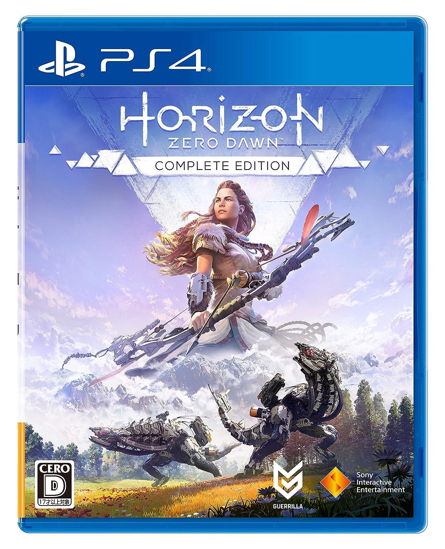 4位.ソニー・インタラクティブエンタテインメント Horizon Zero Dawn Complete Edition
