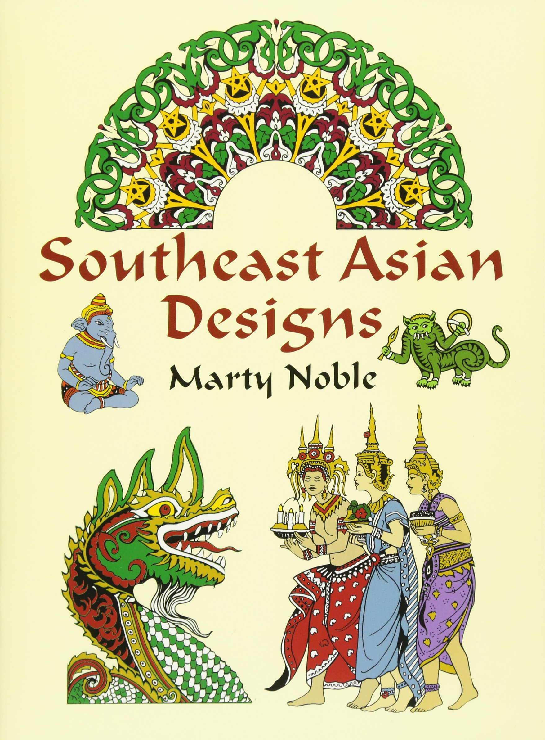 Art asian book cd clip design dover electronic rom southeast images 928