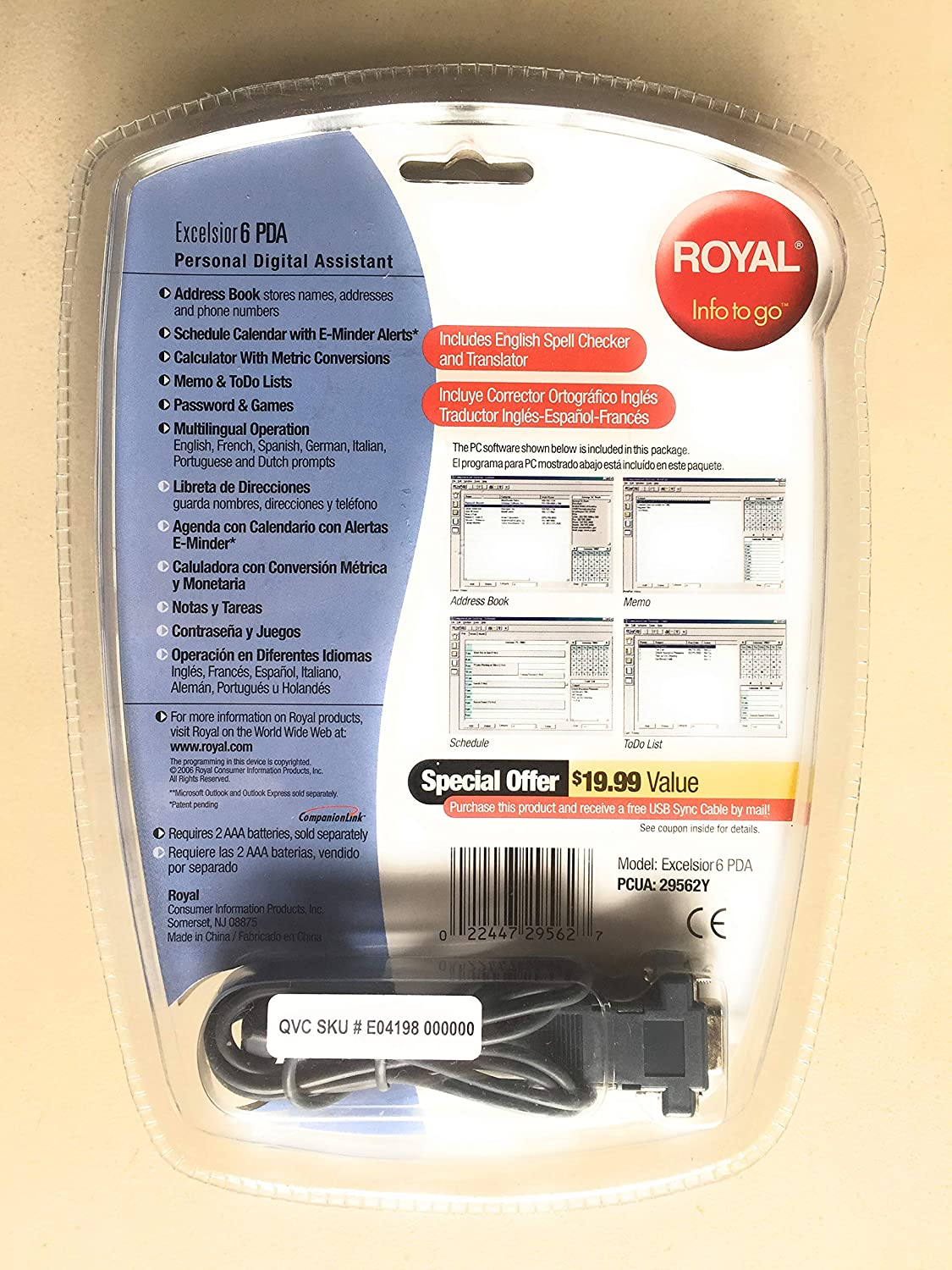 Amazon.com: ROYAL INFO TO GO EXCELSIOR 6 PDA: Electronics