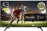 ハイセンス 43V型 4K対応 液晶テレビ 外付けHDD裏番組録画対応 メーカー3年保証 HJ43N3000