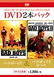 バッドボーイズ/バッドボーイズ 2バッド [DVD]