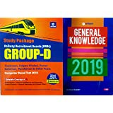 Study Package Rrb Group - D With Gk Book 2018 Computer Based Exam 2018 In English