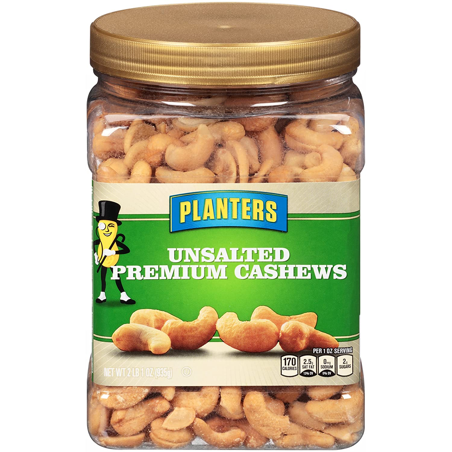 product planters ecommclient view jpg planter cashews