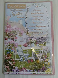 3D Effect Foiled Glittery Greeting Card Birthday Wishes Sister-in-Law