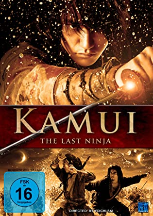 Kamui - The Last Ninja [Alemania] [DVD]: Amazon.es: Kenichi ...