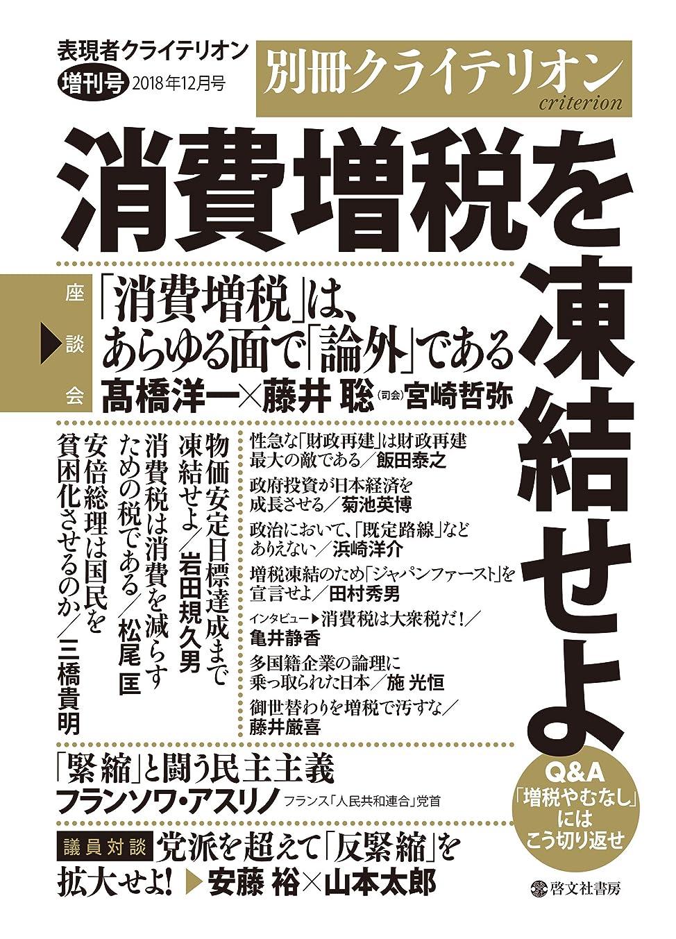 取り付け構造解釈的ナショナル ジオグラフィック日本版 2019年5月号[雑誌]