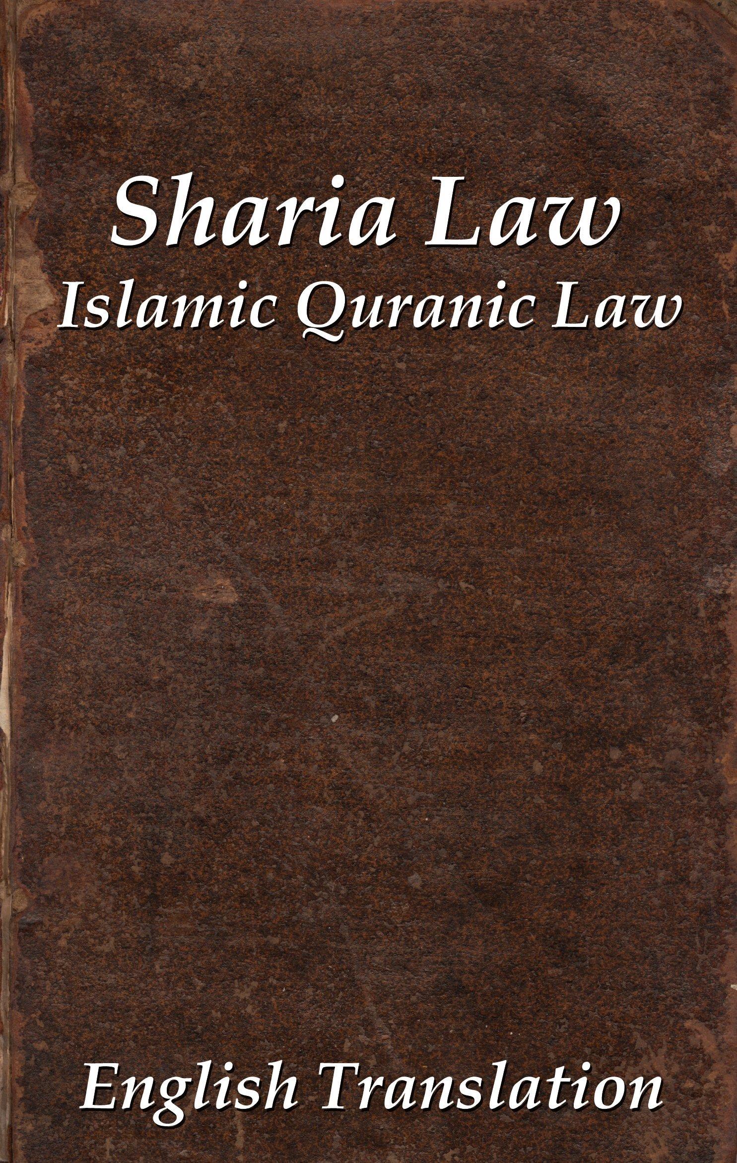 Islamic Sharia Law (English Edition)