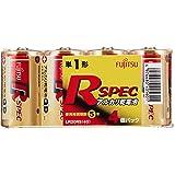 富士通 アルカリ乾電池「R-SPEC」 単1形 4個パック LR20RS(4S)