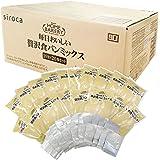siroca×日本製粉 毎日おいしいパンミックス 贅沢食パンミックス (1斤×20袋) 贅沢レギュラー SHB-MIX5000[ドライイースト付]