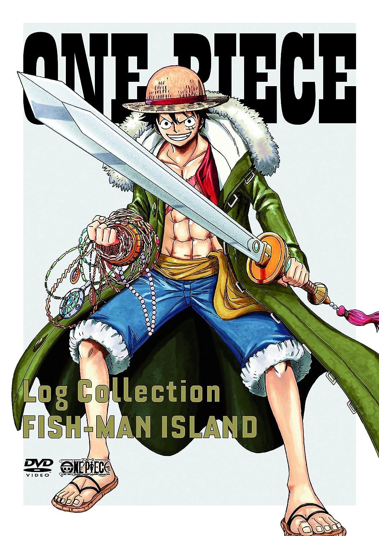 ONE PIECE Log Collection   FISH-MAN ISLAND  [DVD] B00VJ8WVQ8