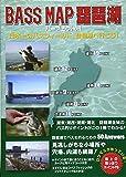 Bass map琵琶湖―パーフェクト版 (Fishing guide)