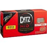 FET [ アサヒライズ ] CATZ Prime ヘッドライト用 ライジングホワイト 4500K HB3/HB4バルブ用 HB3/4セット [ 品番 ] AAP908A