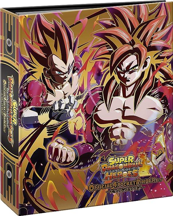 BANDAI Super Dragon Ball Heroes 4 Pocket Binder Set SPACE BATTLE ver JAPAN