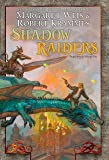 Shadow Raiders: Book 1 of the Dragon Brigade