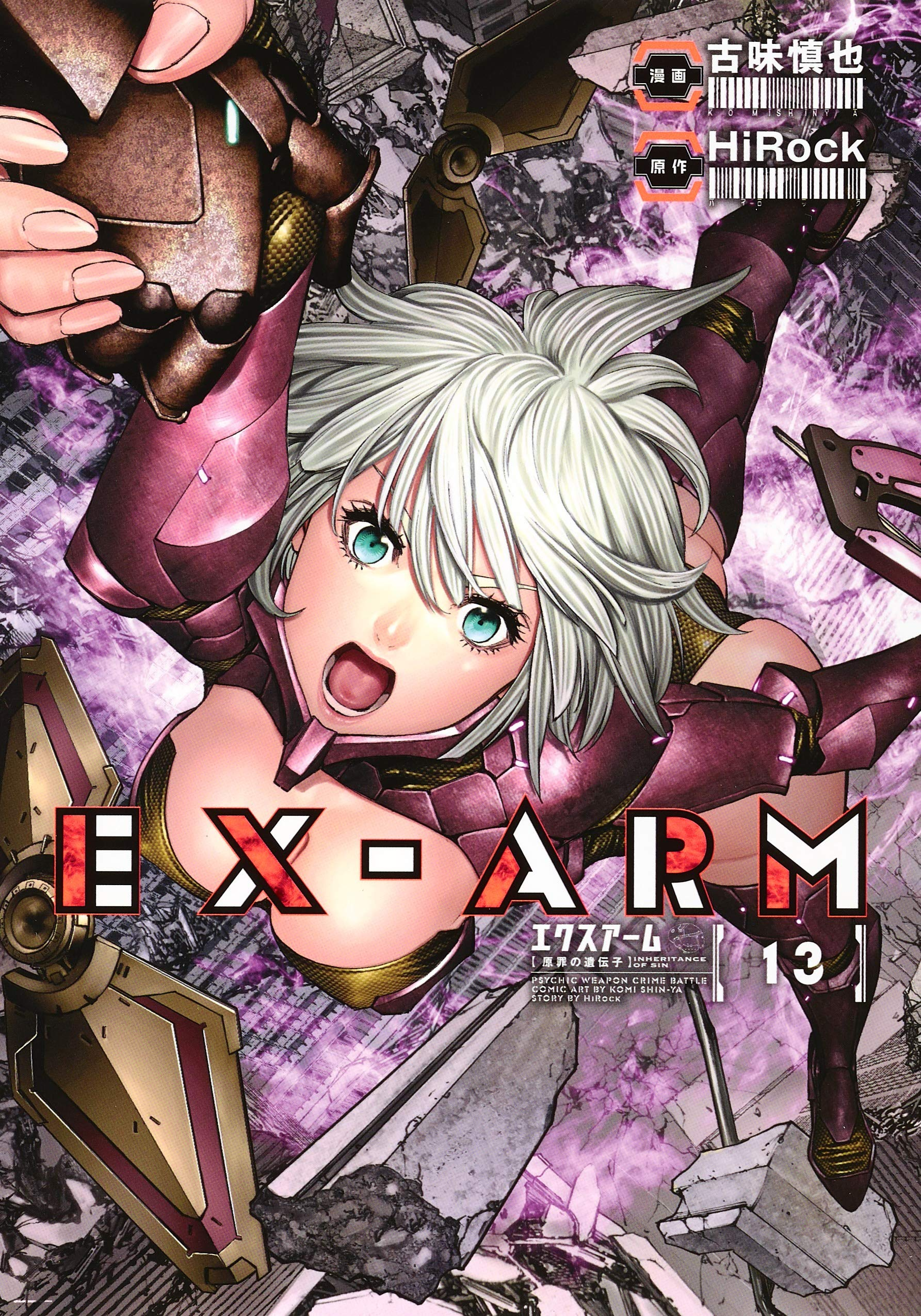 Ex-Arm - Raw